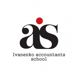 Ivanenko Accountants school for professionals